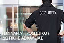 4 SECURITY